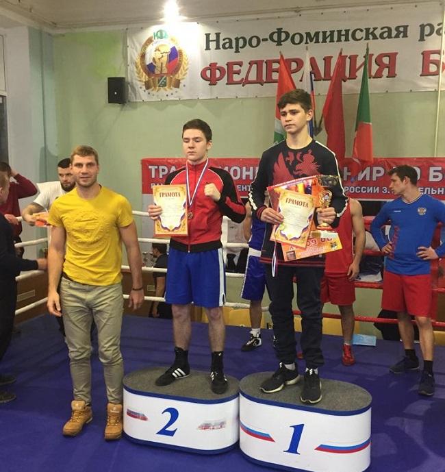 Егоров Николай 2м