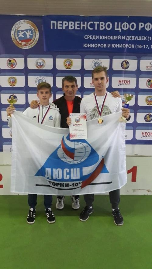 Чемпионы ЦФО с тренером