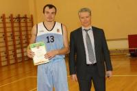 Турнир по баскетболу на кубок Главы 2015