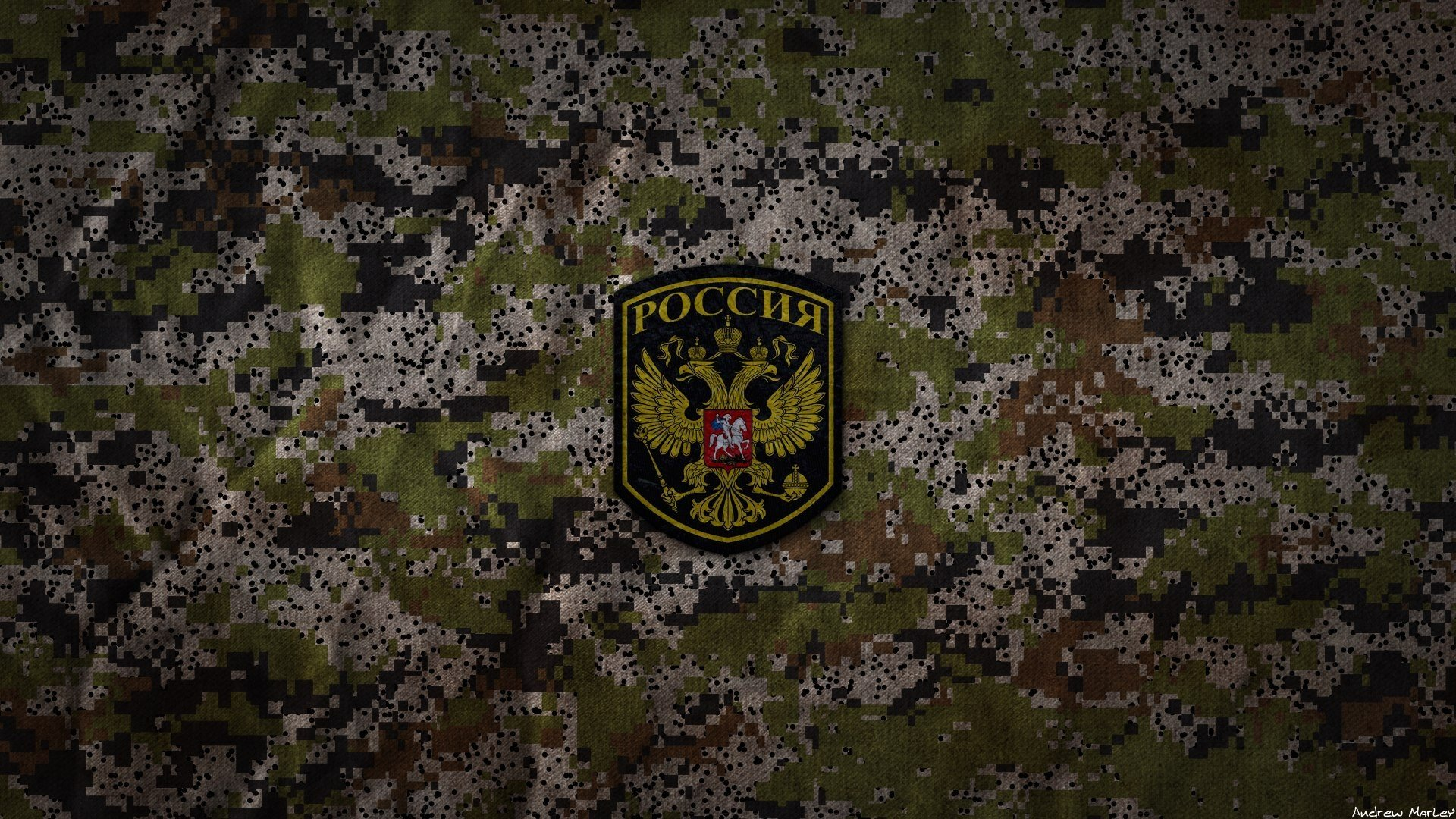 70999-army-russian-army-camouflage